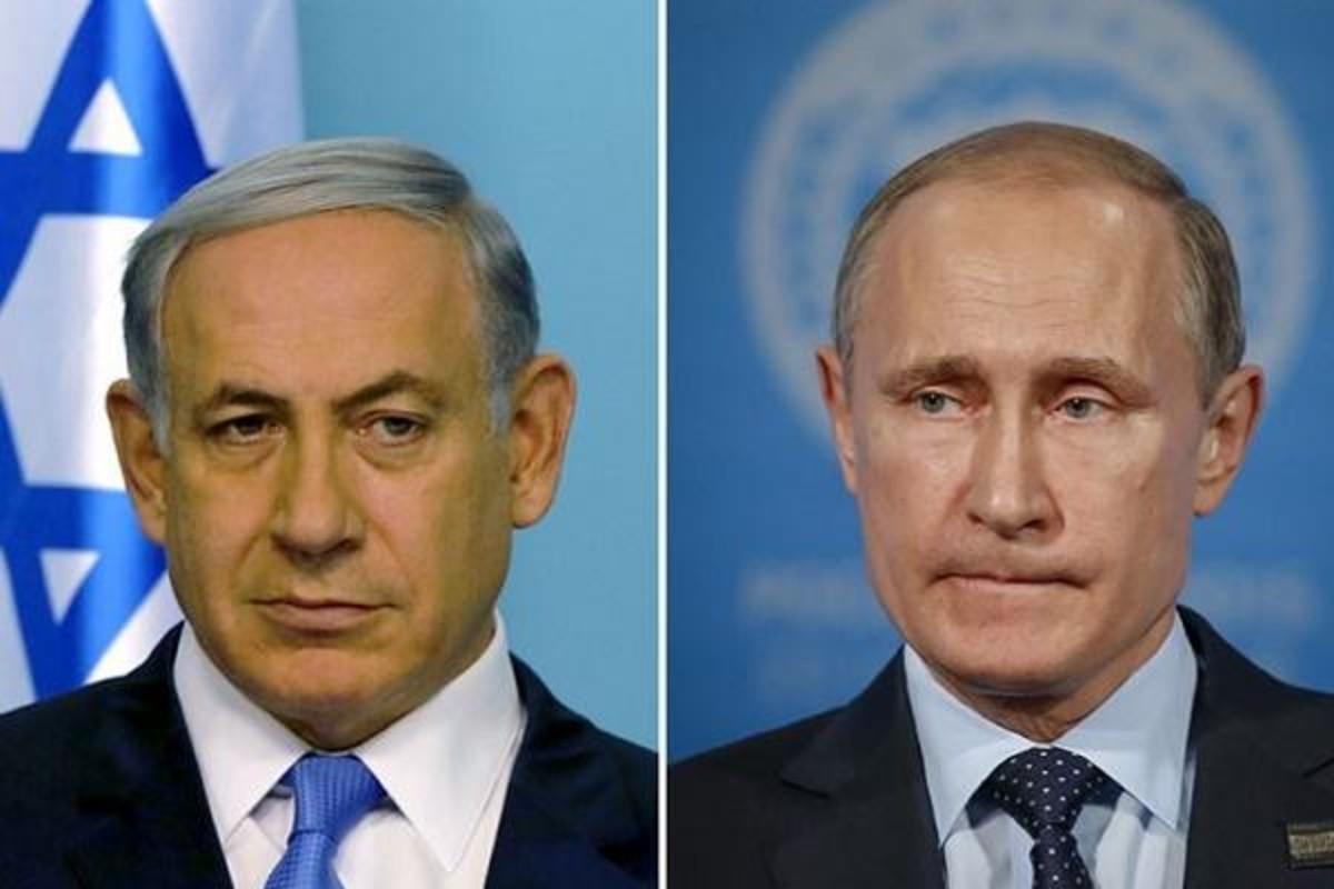 Putyin Netanjahu