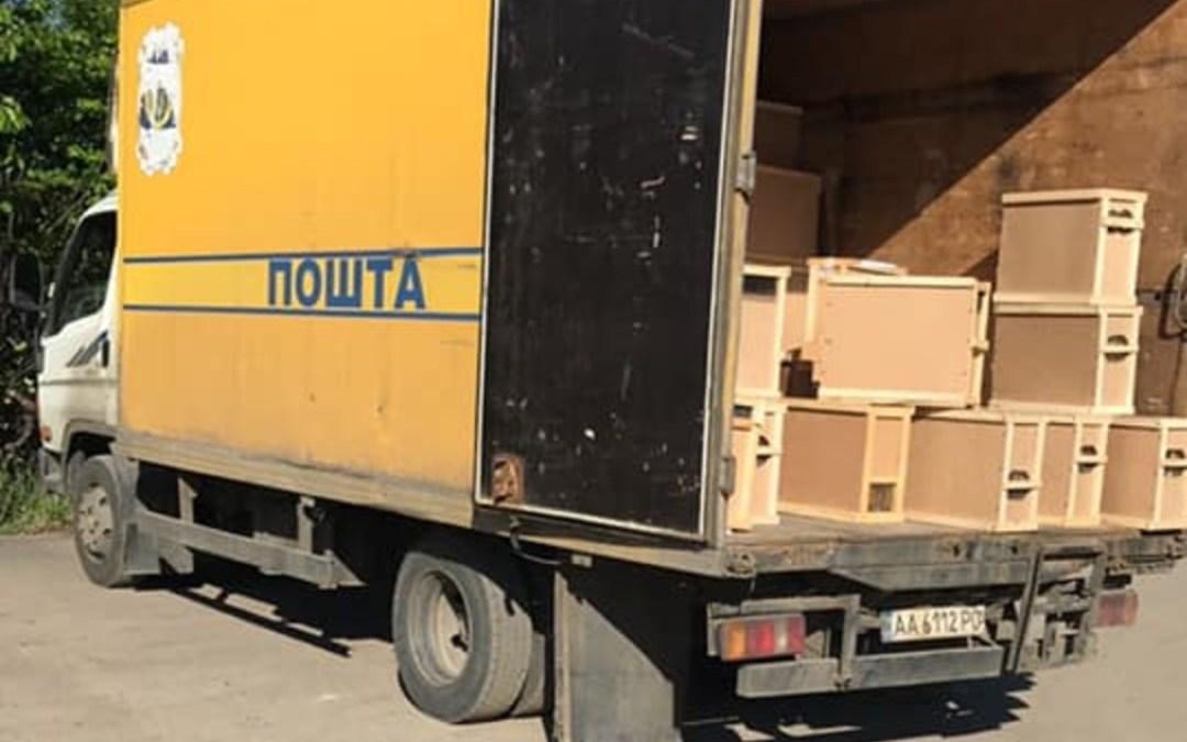 Ukrposta: jövő évtől nem vállalunk méhszállítást