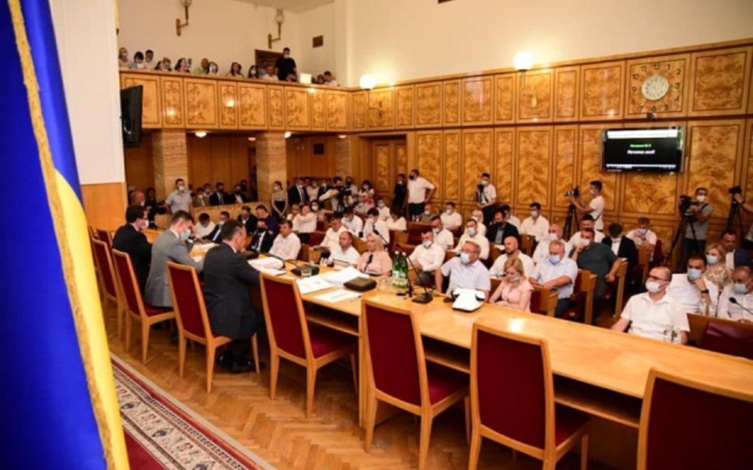 Закарпатська облрада змінила голів постійних комісій