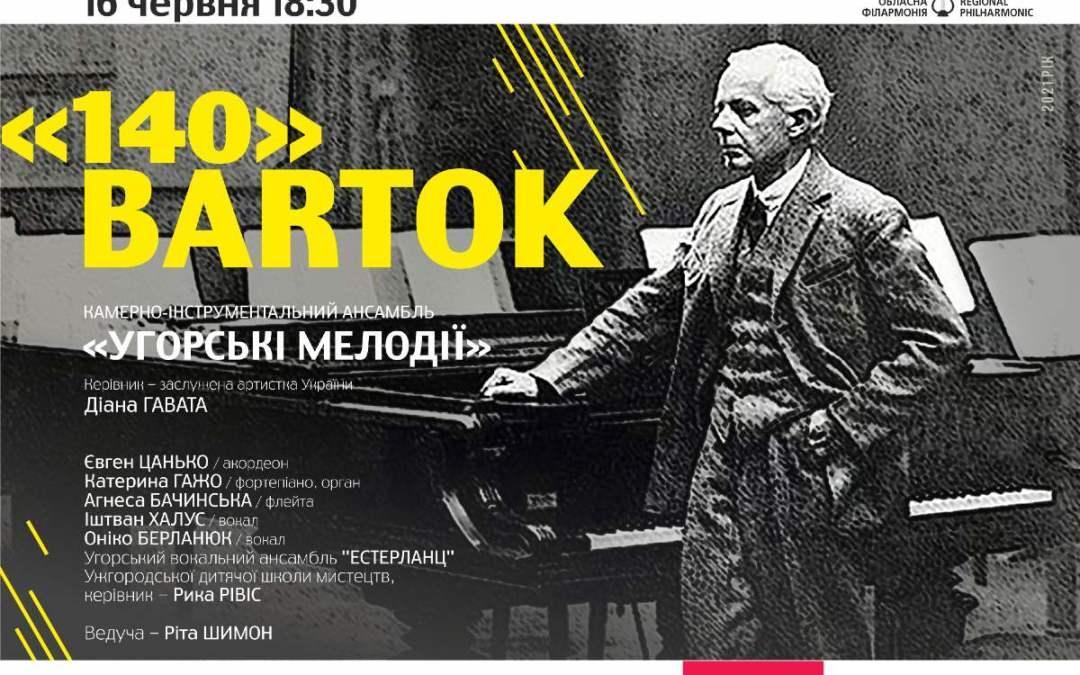 Ünnepi koncertet ad Bartók Béla születésének 140. évfordulója alkalmából a Magyar Melódiák Kamaraegyüttes