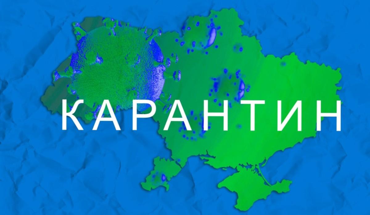 Ukrajna zöld