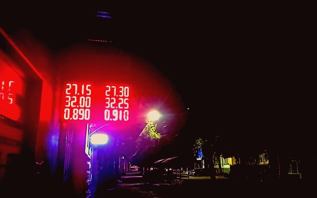 Vegyesen alakul a hrivnya árfolyama szerdán