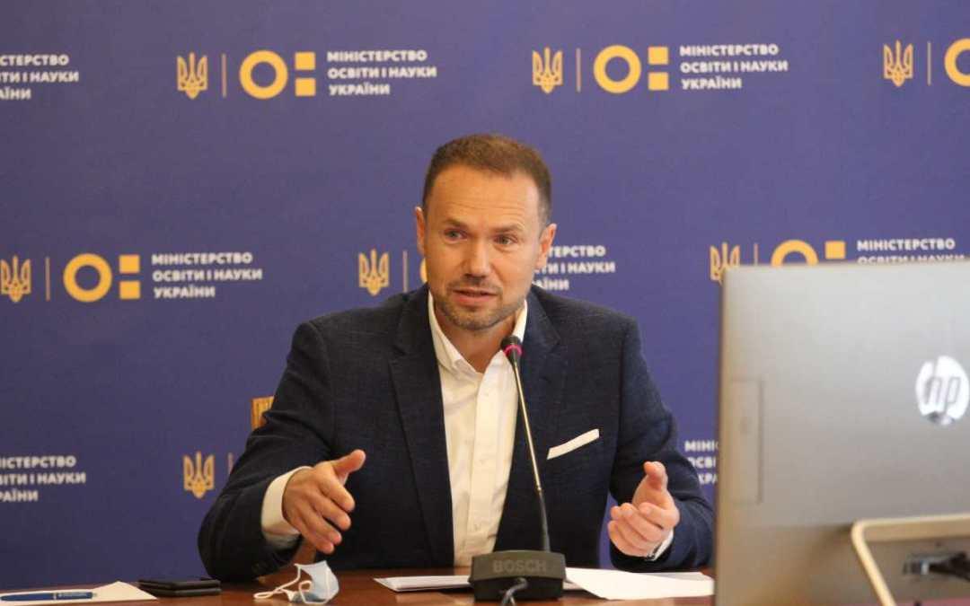 60% of teachers fully vaccinated in Ukraine