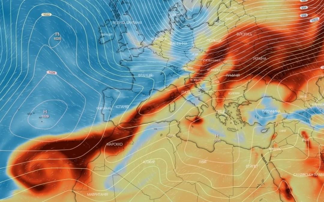 Ukrajnát is elérte a Cumbre Vieja vulkánkitöréséből származó kén-dioxid