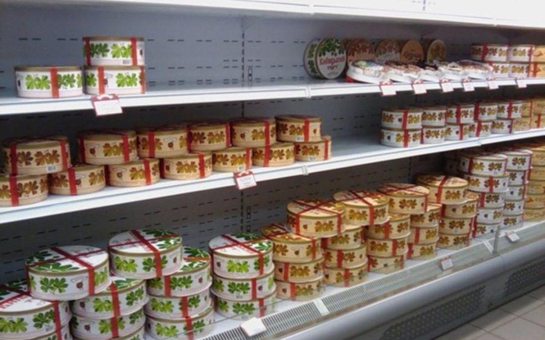 Emelkedhet az édesség ára Ukrajnában