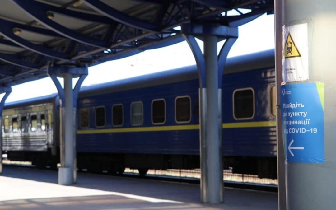 Oltópont nyílt az ungvári vasútállomáson
