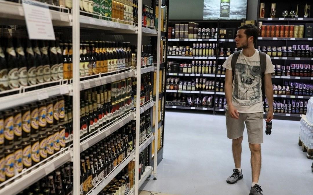 Jelentősen emelnék az alkohol árát Ukrajnában