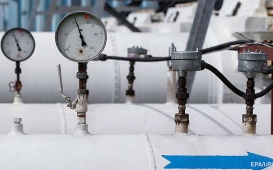 Vitrenko: Ukrajna hosszú távon önellátó lehet földgázból