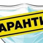 Karanténbesorolás: Ukrajna négy megyéje van sárga zónában