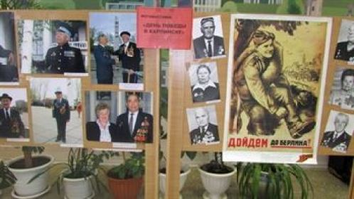 День Победы в Карпинске