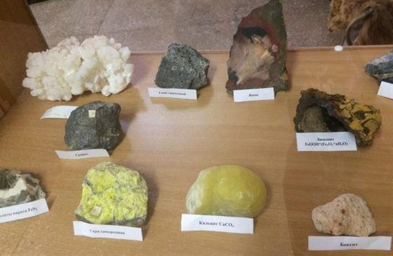 В царстве уральских камней