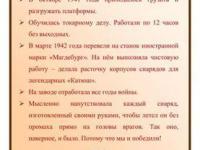 Карасёва— копия (pdf.io)