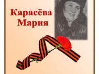 Карасёва (pdf.io)