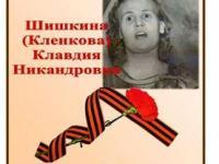 Шишкина (pdf.io)