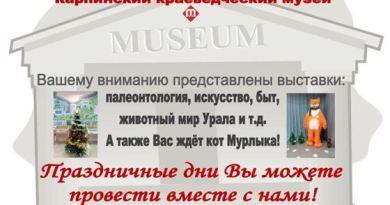 Приглашаем на выставки