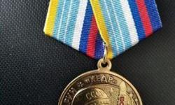 Медаль 60 лет первому полёту человека в космос