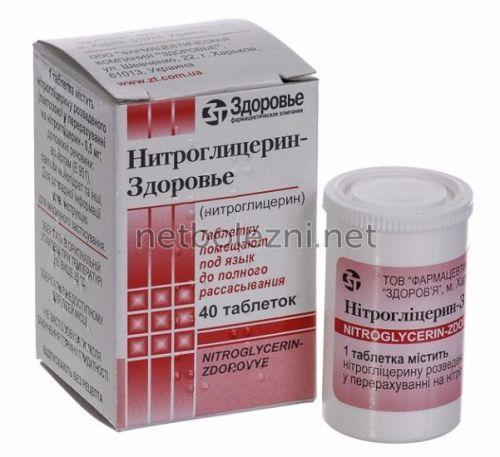 Nitroglycerin - Tabletten unter der Zunge