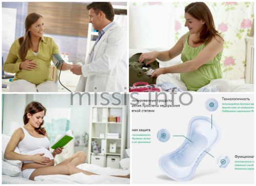 Hogyan kell felkészülni a szülésre
