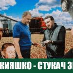 Кияшко Олег Борисович: кровавый убийца и рейдер может получить пожизненное заключение
