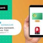 Полный Халык или как «Народный» банк попался на онлайн-подлоге