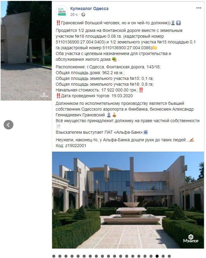 Грановский Александр Геннадиевич: уклонение от уплаты налогов и огромные убытки для страны. Расследование