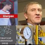 Сергей Валентинович Шапран: знают ли жители Броваров «Alter Ego» судимого уголовника Сергея Коробки?