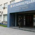 Банкрота Кенеса Ракишева вышвырнули из Казкома