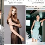 Кенес Ракишев платил сотни тысяч долларов проститутке замеченной в пристрастии к зоофилии