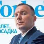 Мазепа Игорь: аферист и сектант? Ч.2 — Concorde Capital, PrivateFX, Игорь Мазепа