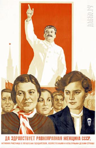 poster-1938b