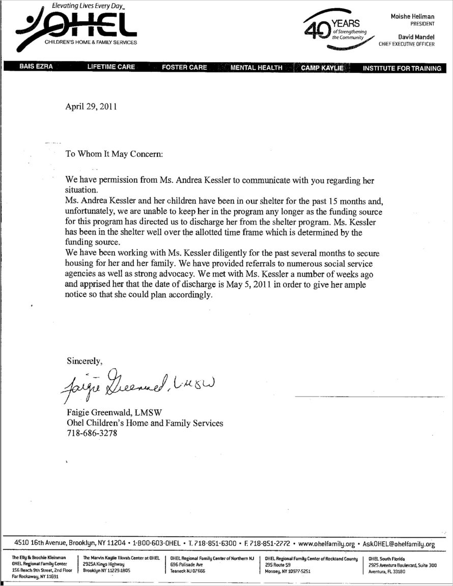 Letter To The Ohel