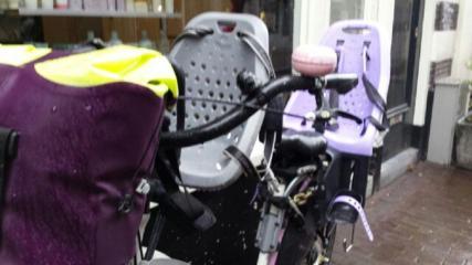 sillitas ninos bici