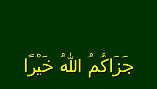 Jazakumullah Khairan Katsiran