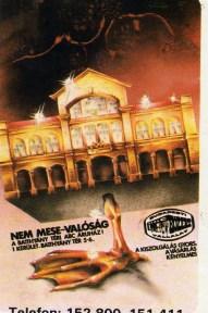Budapesti KÖZÉRT - Batthyány ABC - 1978