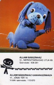 Állami Bábszínház - 1988