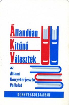 Állami Könyvterjesztő Vállalat - 1976