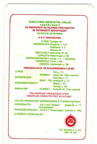 Észak-Pesti ÁFÉSZ - 1976