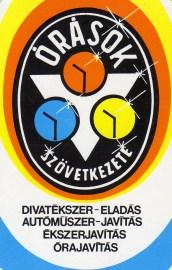 ÓRÁSOK Szövetkezete - 1981