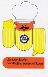 Únió ÁFÉSZ - 1986