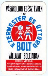 EZERMESTER és Úttörő-bolt - 1975