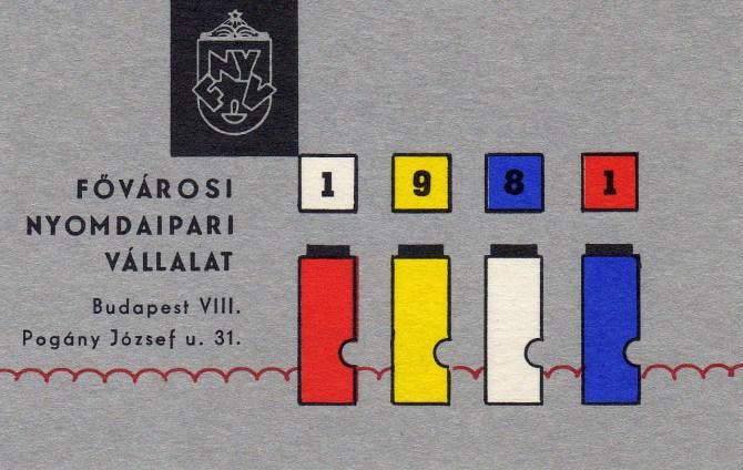 Fővárosi Nyomdaipari Vállalat (1) - 1981