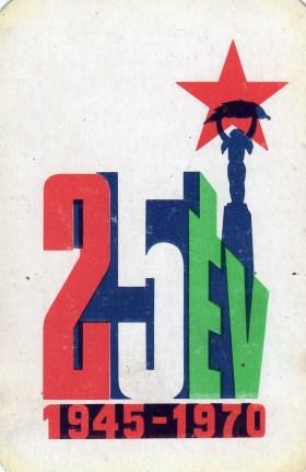 Felszabadulási évforduló (25 év) - 1970