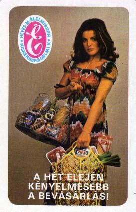 Heves megyei Élelmiszer Kiskereskedelmi Vállalat - 1981