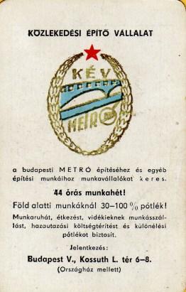 KÉV-METRÓ - 1972