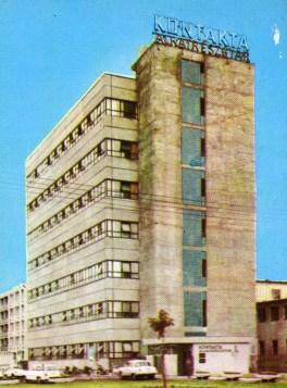 KONTAKTA Alkatrészgyár (Budapest XX) - 1970