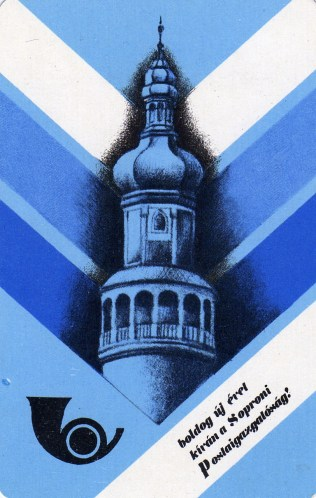 Magyar Posta (Soproni Postaigazagtóság) - 1982