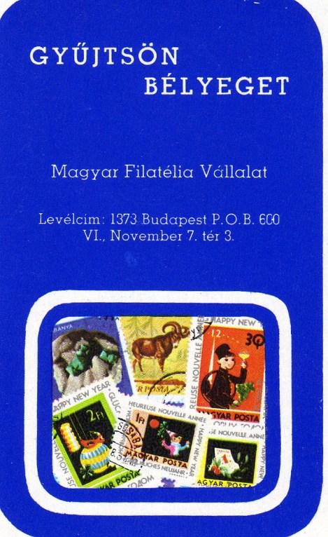 Magyar Filatélia Vállalat - 1974