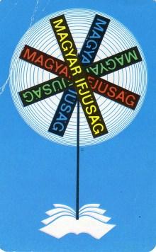 Magyar Ifjúság (a KISZ központi lapja) - 1976