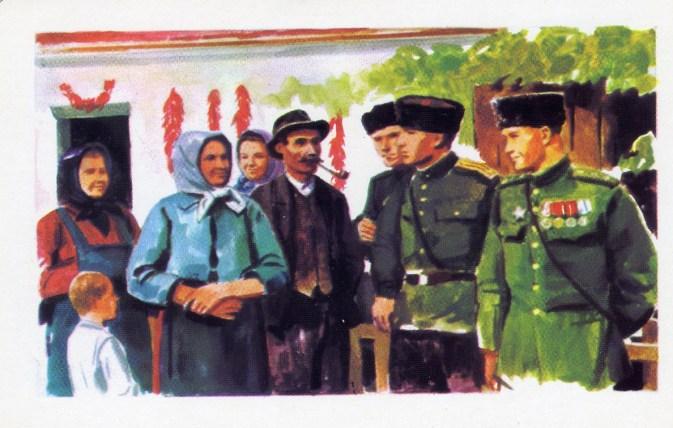 Magyar Néphadsereg - Első találkozás a felszabadítókkal - 1985