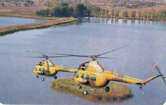 Magyar Néphadsereg (Kovács Kornél - Helikopteresek) - 1987